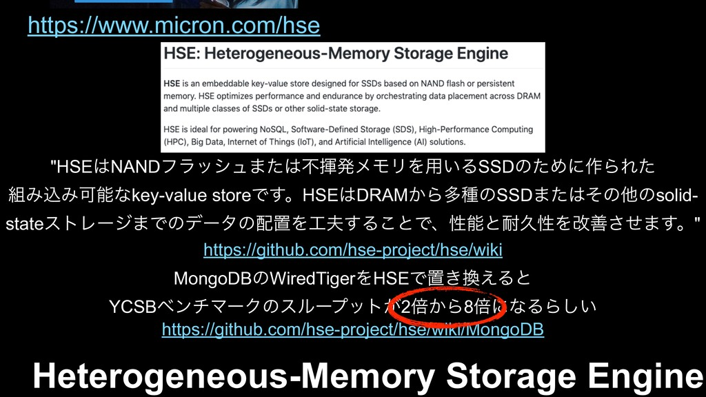 Heterogeneous-Memory Storage Engine MongoDBͷWir...