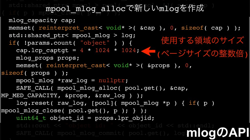 std::shared_ptr< mpool > pool( raw_pool, []( mp...