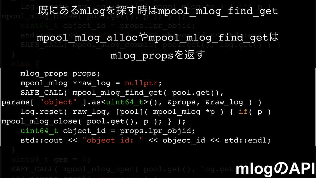 log.reset( raw_log, [pool]( mpool_mlog *p ) { i...
