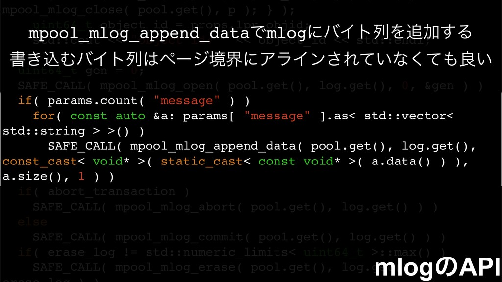 mpool_mlog_close( pool.get(), p ); } ); uint64_...