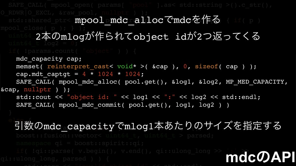 "SAFE_CALL( mpool_open( params[ ""pool"" ].as< std..."