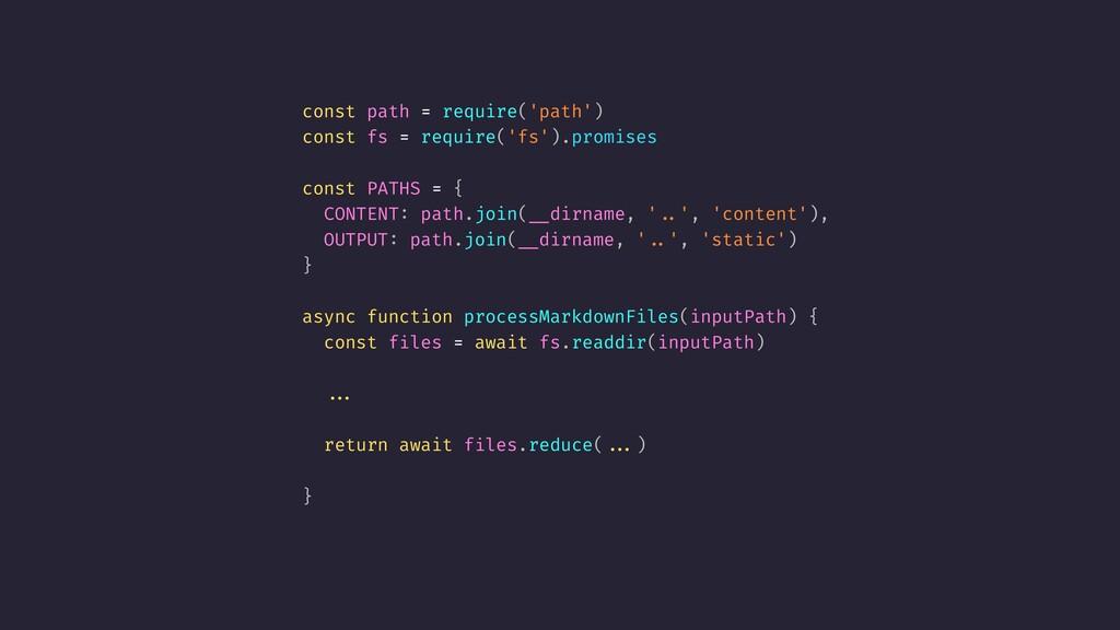 const path = require('path') const fs = require...