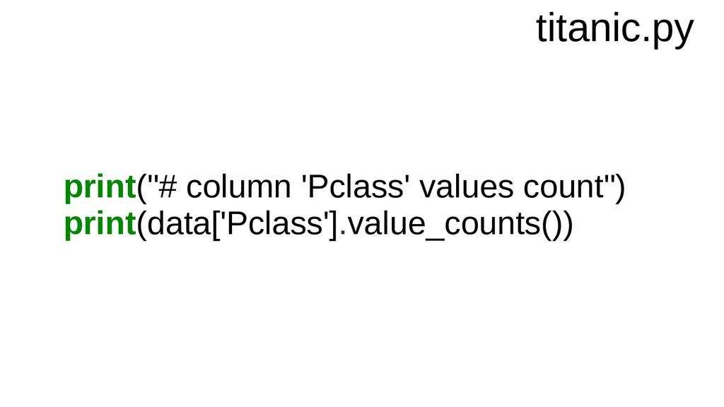 "titanic.py print(""# column 'Pclass' values coun..."