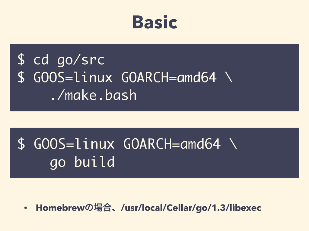 $ cd go/src $ GOOS=linux GOARCH=amd64 \ ./make....