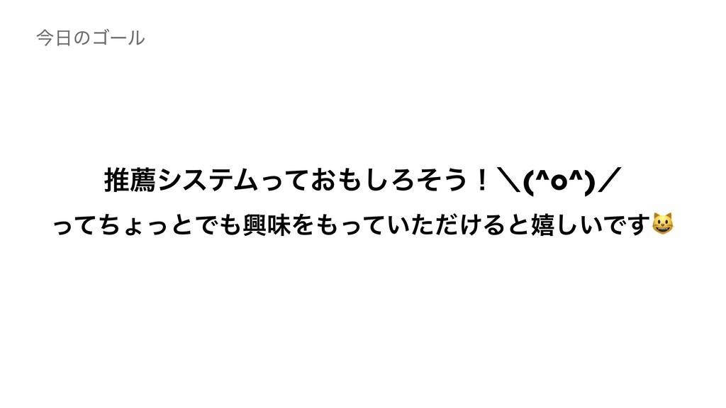 ਪનγεςϜ͓ͬͯ͠Ζͦ͏ʂʘ(^o^)ʗ ͬͯͪΐͬͱͰڵຯΛ͍͚ͬͯͨͩΔͱخ͍͠Ͱ...