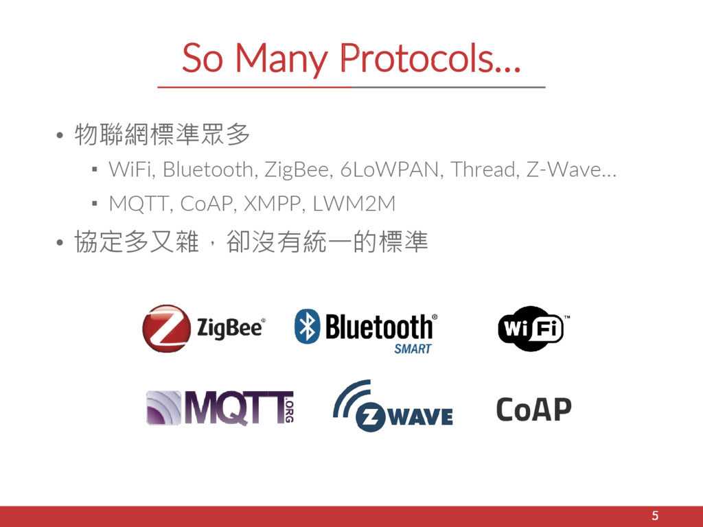So Many Protocols… • 物聯網標準眾多 ▪ WiFi, Bluetooth,...