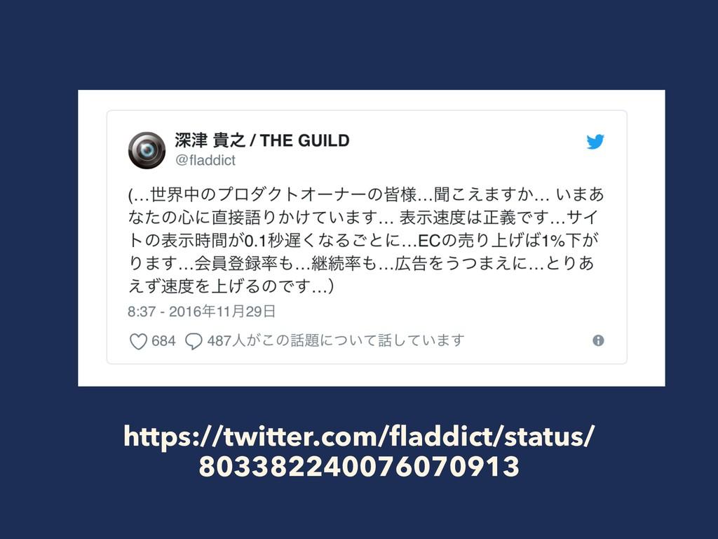 https://twitter.com/fladdict/status/ 80338224007...