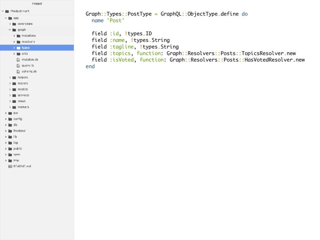 Graph::Types::PostType = GraphQL::ObjectType.de...