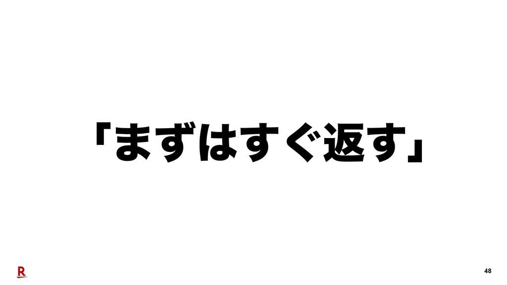 ʮ·͙ͣ͢ฦ͢ʯ !48