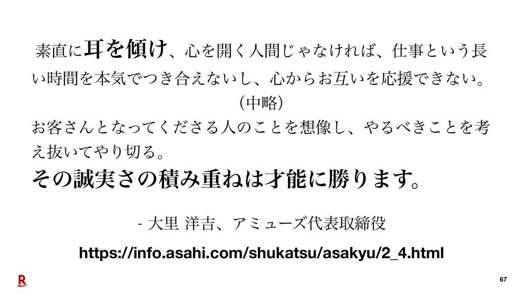 େཬ༸٢ɺΞϛϡʔζදऔక https://info.asahi.com/shuk...