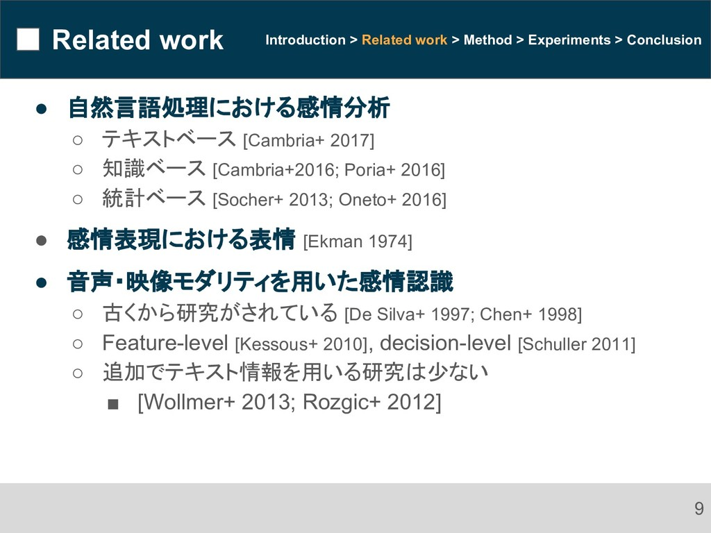 Related work ● 自然言語処理における感情分析 ○ テキストベース [Cambri...