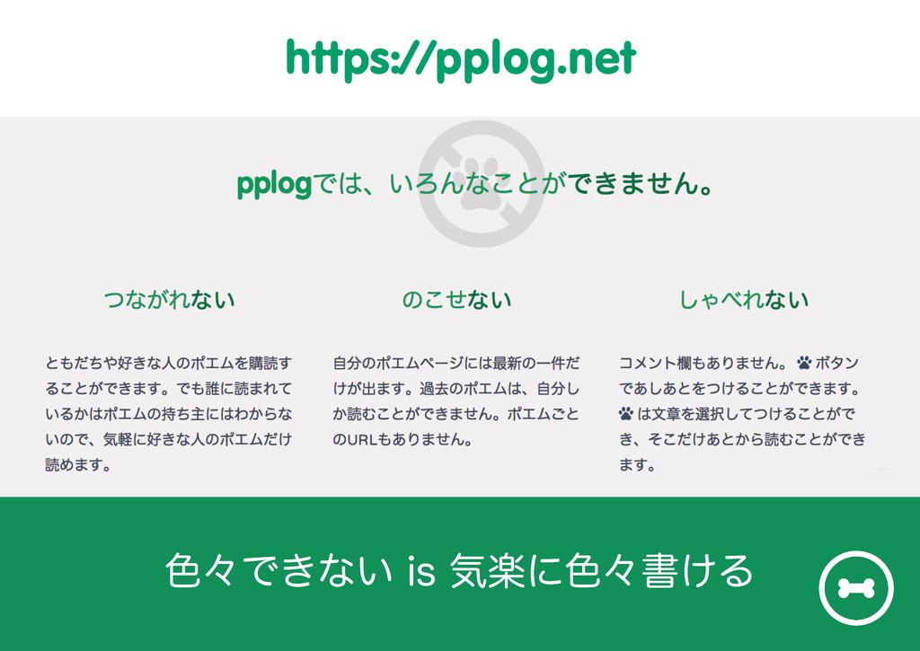 https://pplog.net ৭ʑͰ͖ͳ͍JTؾָʹ৭ʑॻ͚Δ