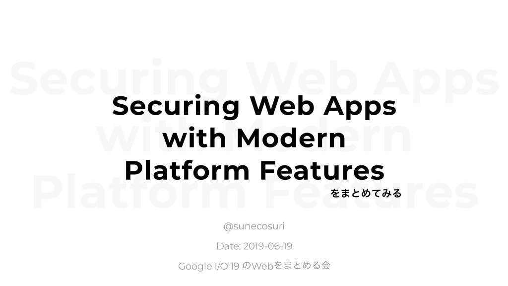 Securing Web Apps with Modern Platform Features...