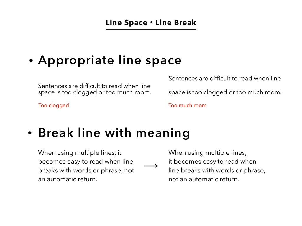 Line SpaceɾLine Break Appropriate line space Se...