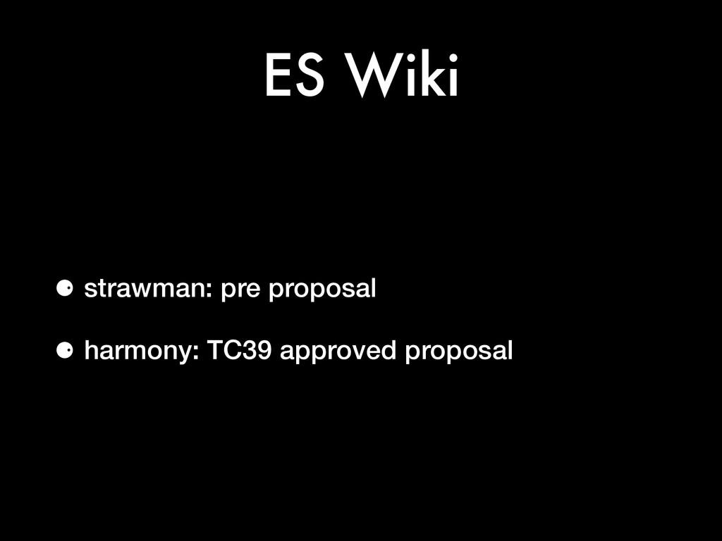 ES Wiki ⚈ strawman: pre proposal ⚈ harmony: TC3...