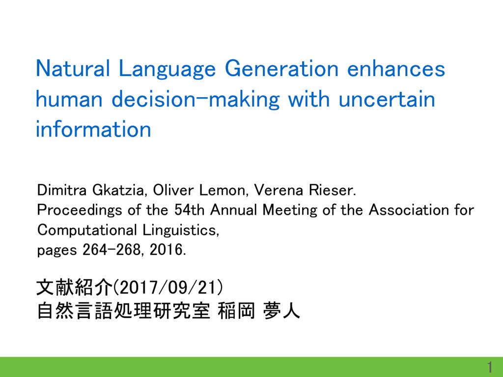 Natural Language Generation enhances human deci...
