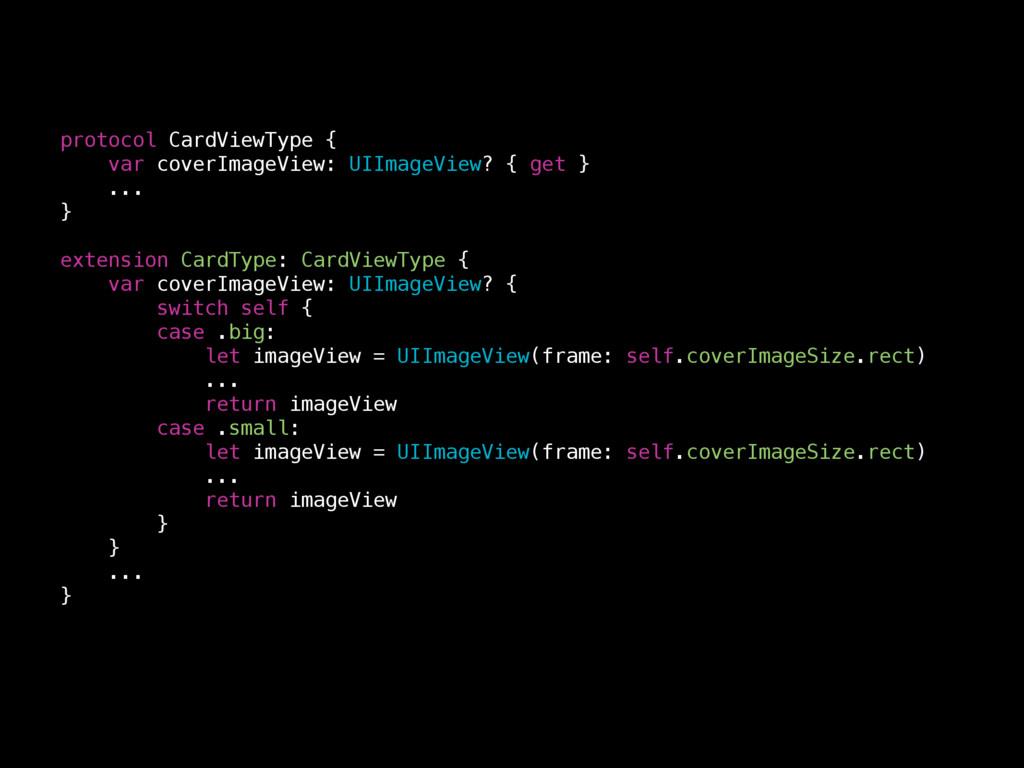 protocol CardViewType { var coverImageView: UII...