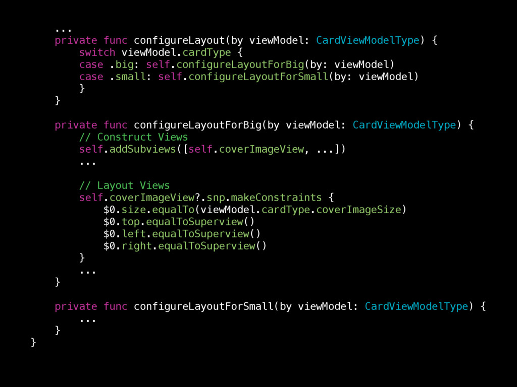 ... private func configureLayout(by viewModel: ...