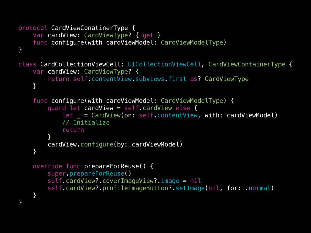 protocol CardViewConatinerType { var cardView: ...