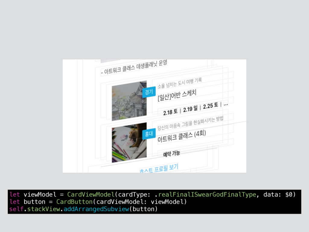 let viewModel = CardViewModel(cardType: .realFi...