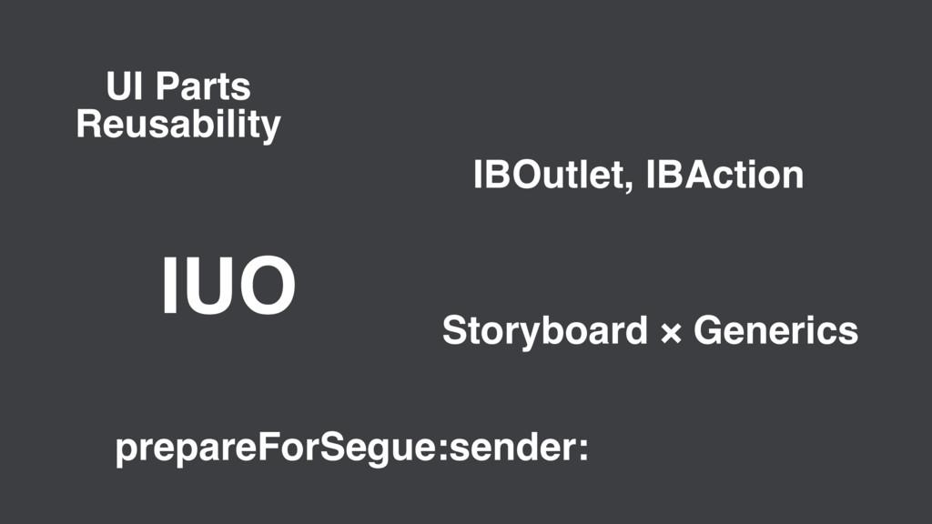 IUO prepareForSegue:sender: Storyboard × Generi...