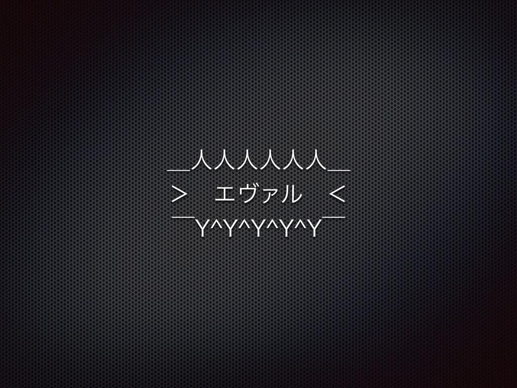 ʊਓਓਓਓਓਓʊ 'ɹΤϰΝϧɹʻ ʉ:?:?:?:?:ʉ