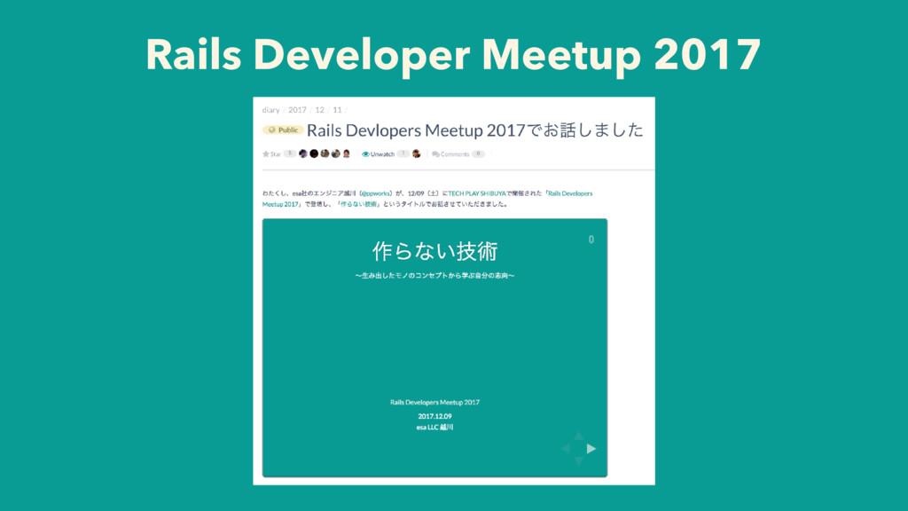 Rails Developer Meetup 2017