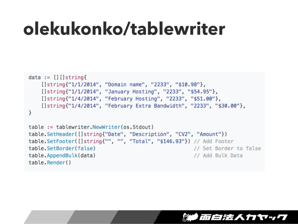 olekukonko/tablewriter