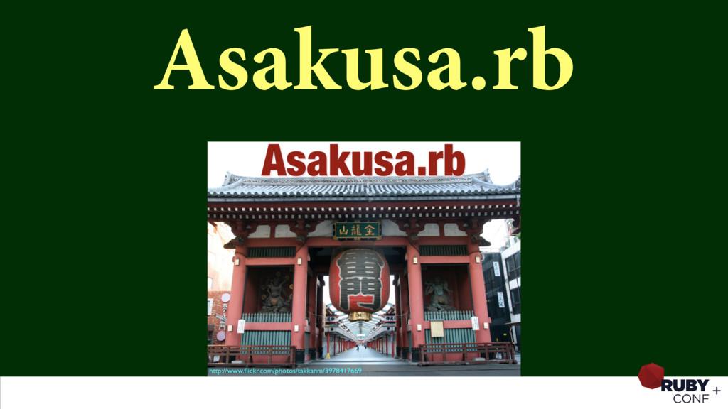 Asakusa.rb