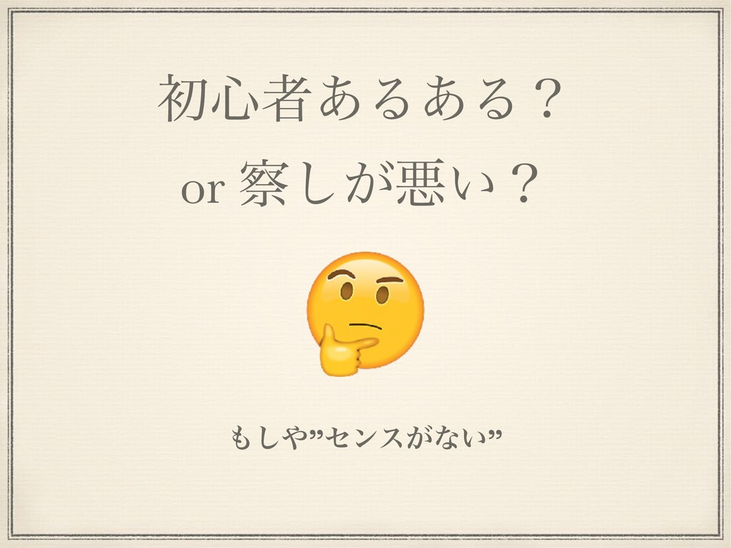 "ॳ৺ऀ͋Δ͋Δʁ or ͕͠ѱ͍ʁ ͠""ηϯε͕ͳ͍"""