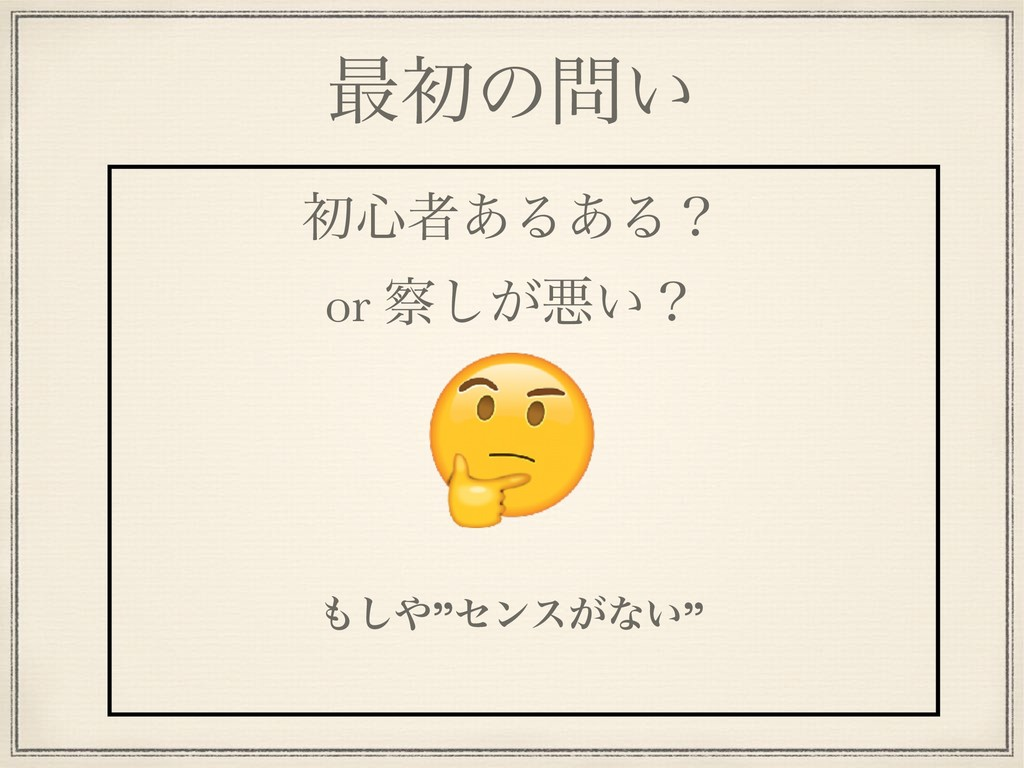 "ॳ৺ऀ͋Δ͋Δʁ or ͕͠ѱ͍ʁ ͠""ηϯε͕ͳ͍"" ࠷ॳͷ͍"