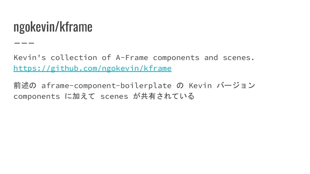 ngokevin/kframe Kevin's collection of A-Frame c...