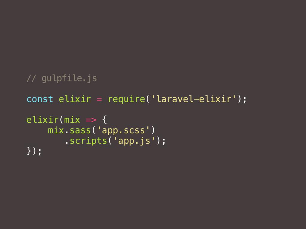 // gulpfile.js const elixir = require('laravel-...