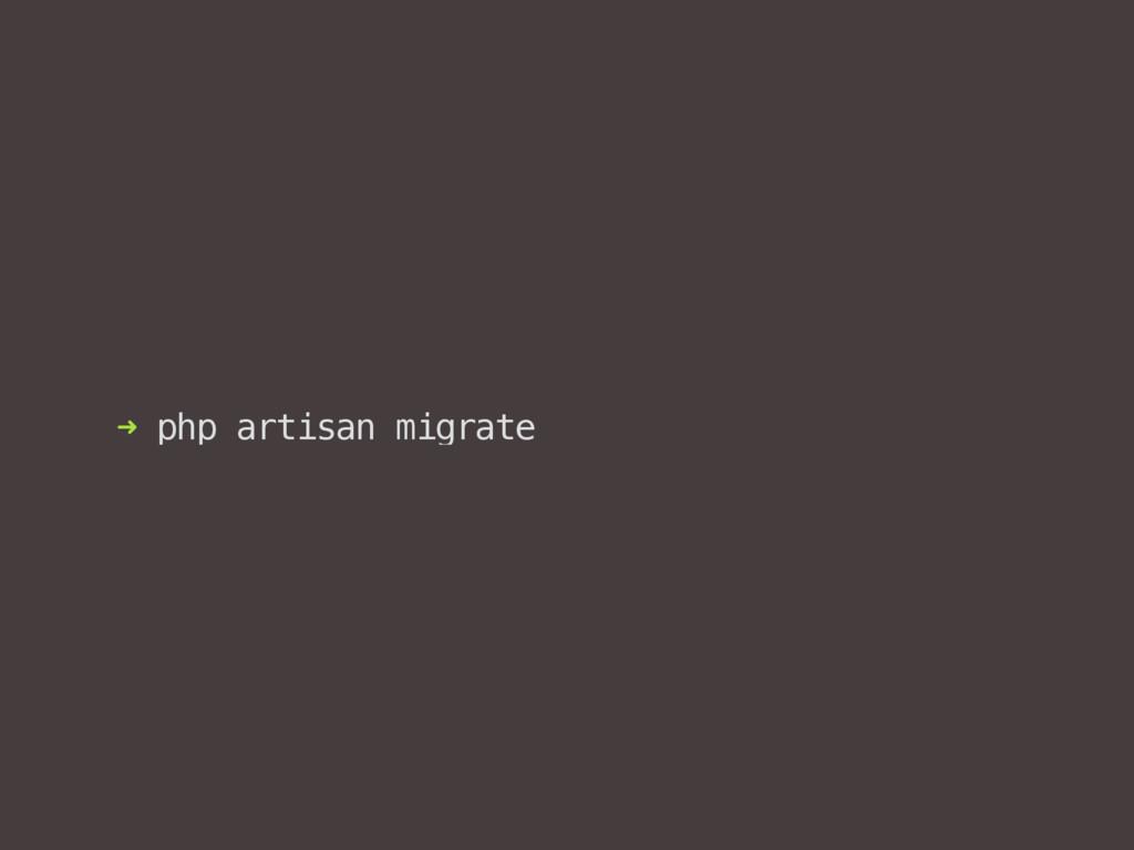➜ php artisan migrate
