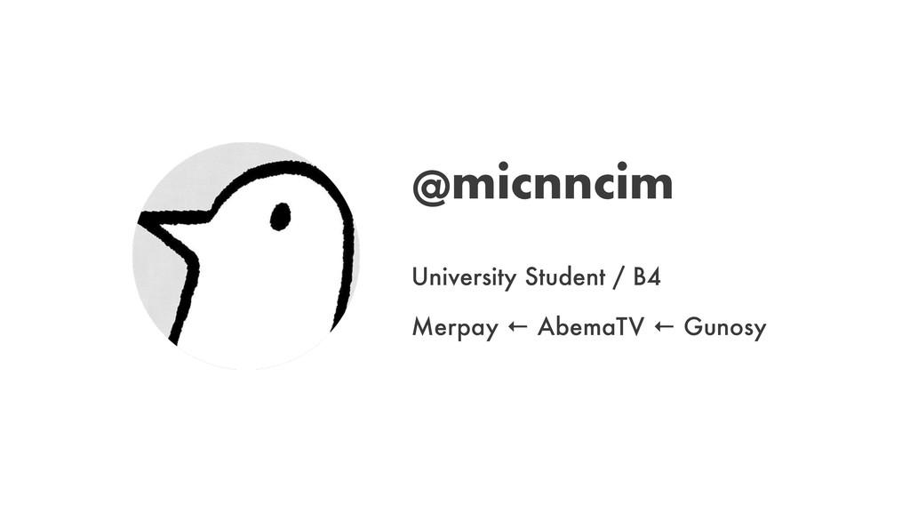 @micnncim University Student / B4 Merpay ← Abem...