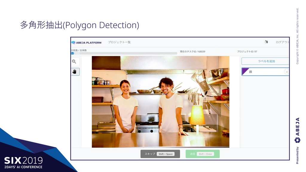 ଟ֯ܗநग़(Polygon Detection)