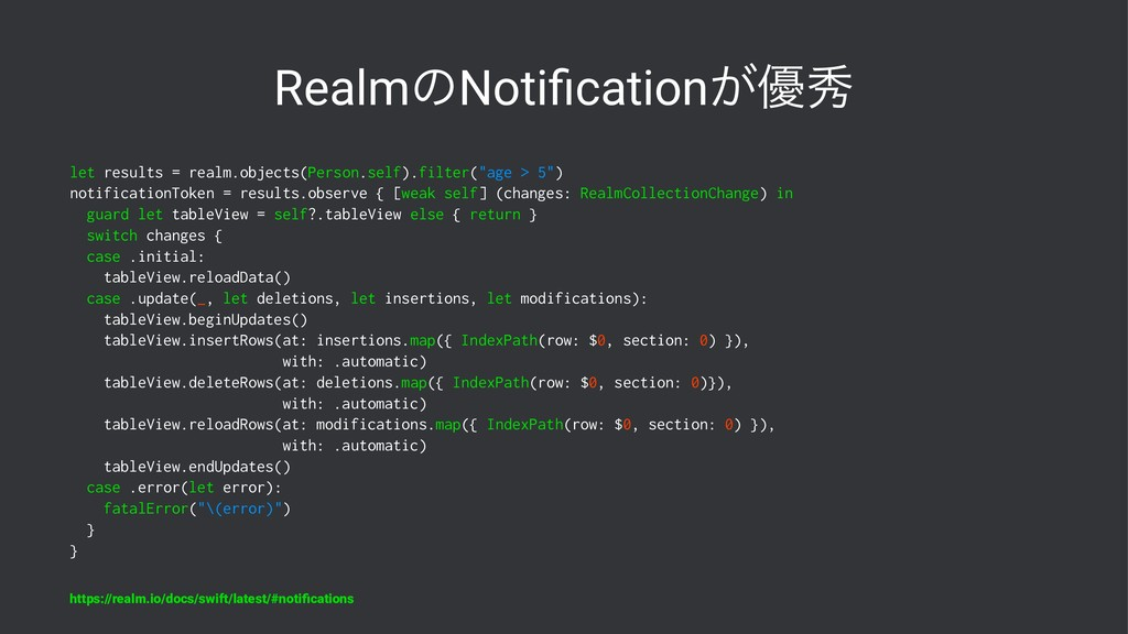 RealmͷNotification͕༏ल let results = realm.object...