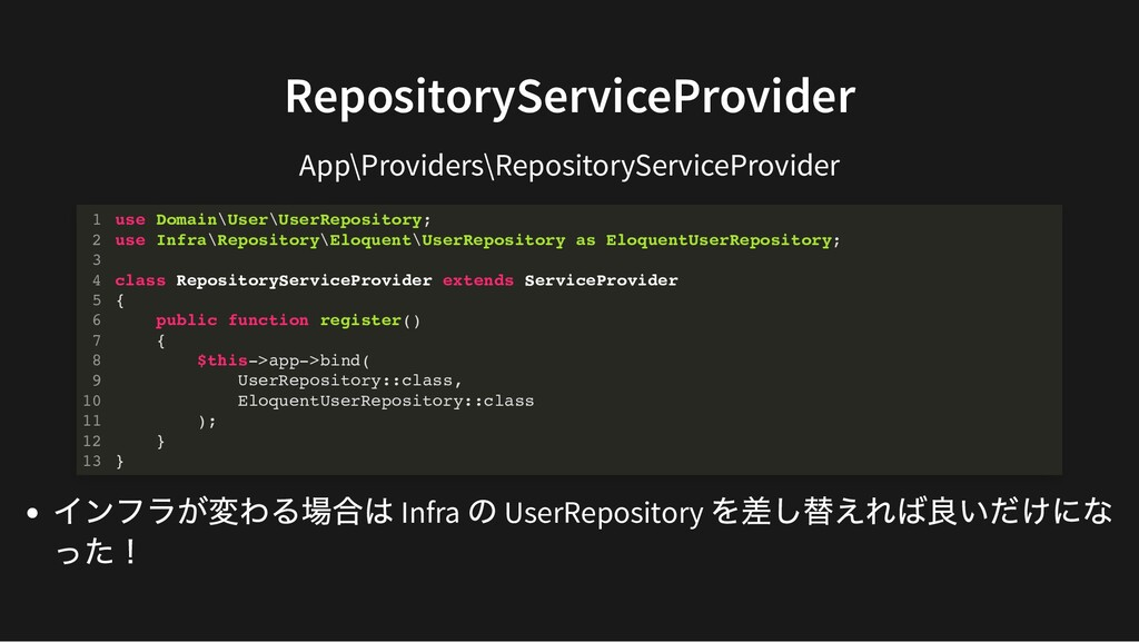 RepositoryServiceProvider App\Providers\Reposit...