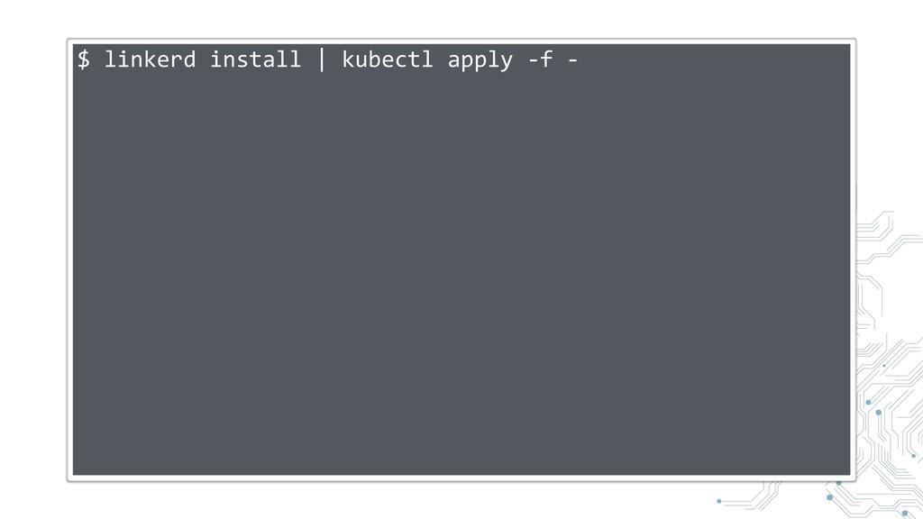 $ linkerd install | kubectl apply -f -