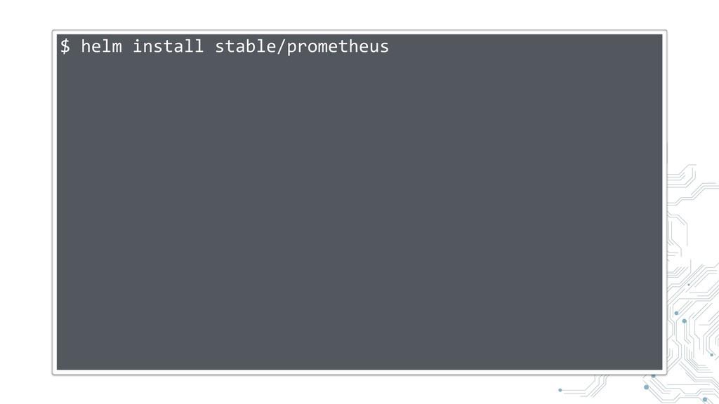 $ helm install stable/prometheus
