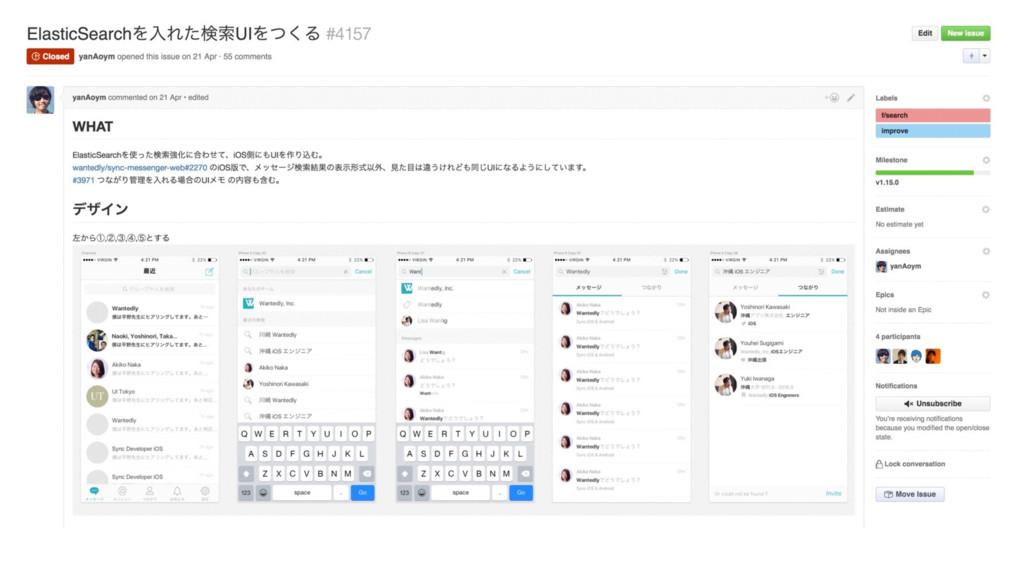 γΰτͰίίϩΦυϧ Design