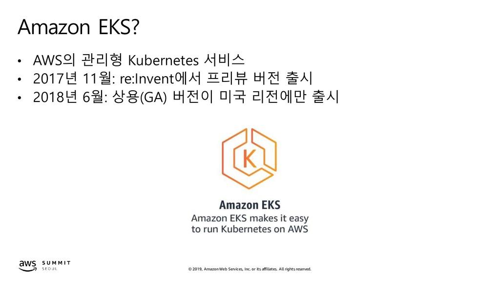© 2019, Amazon Web Services, Inc. or its affili...