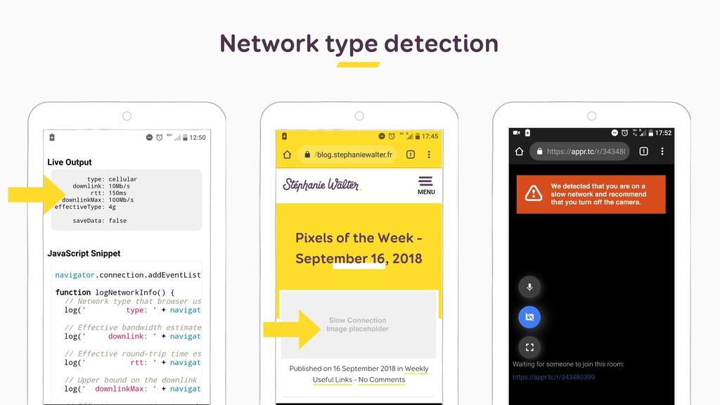 Network type detection