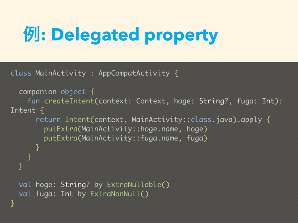ྫ: Delegated property class MainActivity : AppC...
