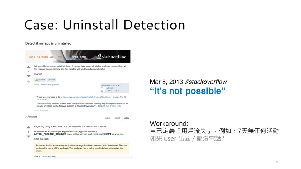 Case: Uninstall Detection Mar 8, 2013 #stackove...