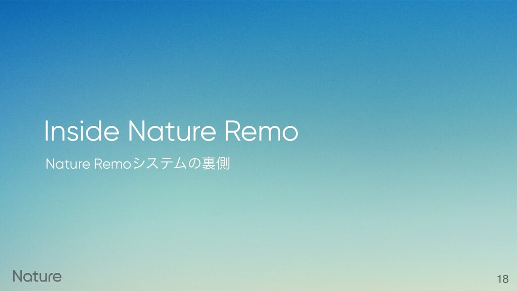 Nature RemoγεςϜͷཪଆ Inside Nature Remo 18