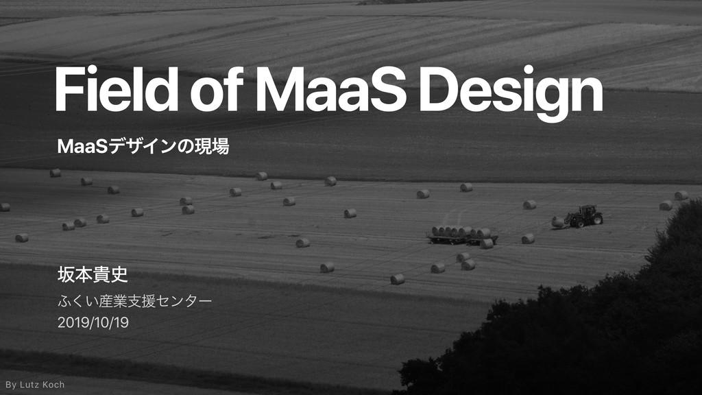 Field of MaaS Design ࡔຊو ;͍͘ۀࢧԉηϯλʔ 2019/10/1...