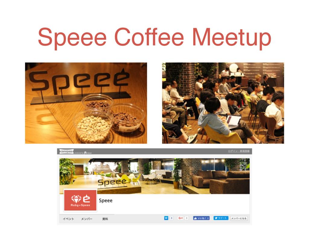 Speee Coffee Meetup