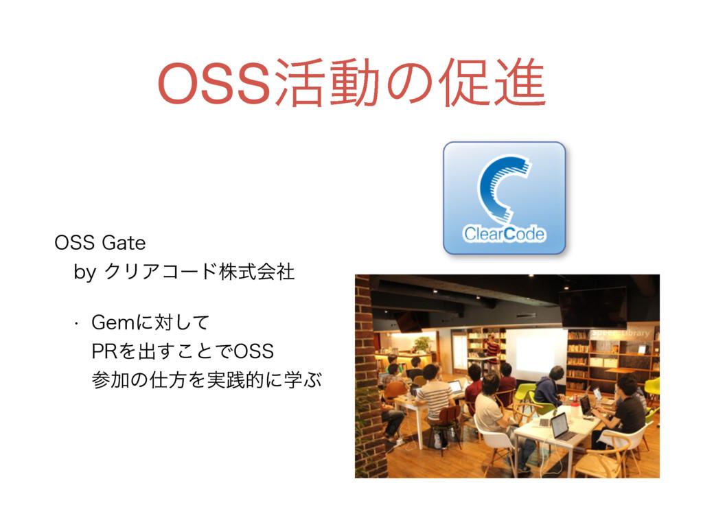 OSS׆ಈͷଅਐ 044(BUF CZΫϦΞίʔυגࣜձࣾ w (FNʹରͯ͠...