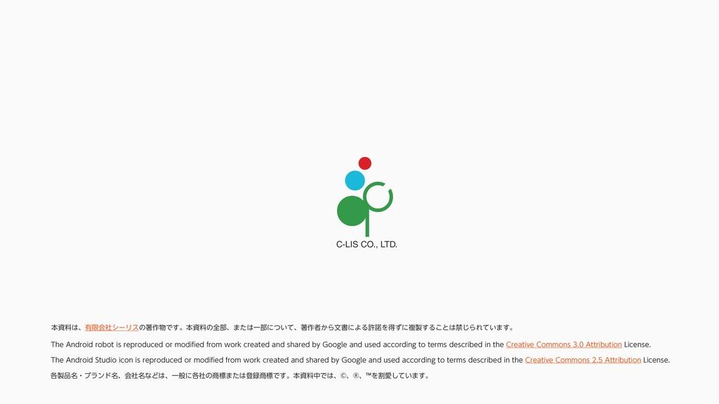 C-LIS CO., LTD. ຊࢿྉɺ༗ݶձࣾγʔϦεͷஶ࡞Ͱ͢ɻຊࢿྉͷશ෦ɺ·ͨҰ...